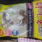 【2018年7月12日】チャトラのトイレにオカラ猫砂を追加投入【追記:2018年07月13日 23時45分】